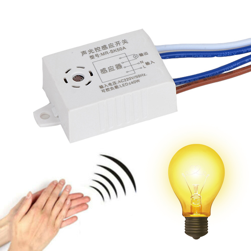 Automatic On Off Photocell Street Light Switch 1-40W Ceiling Light AC 180-265V 50/60Hz Sound-Light Controlled Sensor Switch