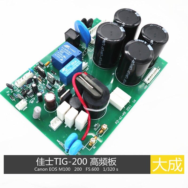 TIG160S Argon Arc Welding Machine Parts Bottom Board High Voltage Arc Striking Board