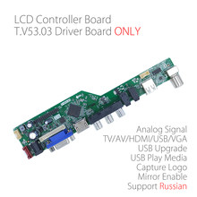 10 Buah/Banyak. v53.03 Universal LCD LED TV Controller Driver Papan TV/PC/VGA/HDMI/USB Interface untuk Panel matrix Bahasa Rusia RD8503.03(China)