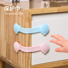 5pcs/lot Drawer Door Cabinet Cupboard Toilet Safety Locks Baby Kids Safety Care Plastic Locks Straps Infant Baby Protection