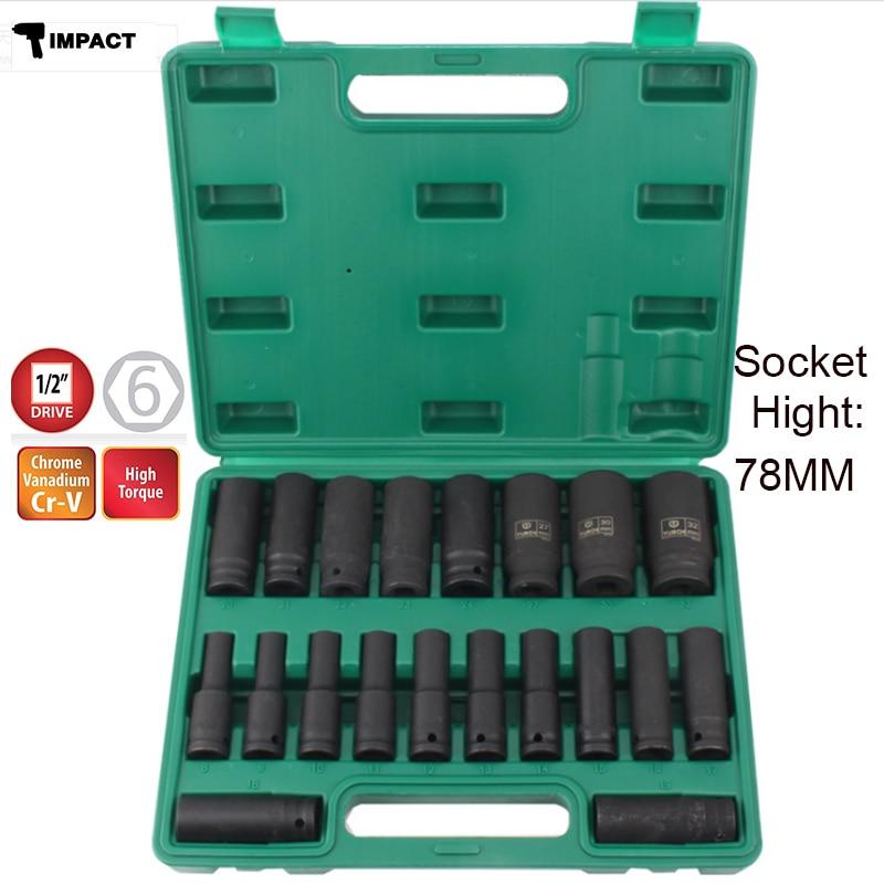 Набор ударных сокетов 10/15/20 шт., мощный и мощный набор винтов 78 мм для пневматического гаечного ключа, ручной инструмент с коробкой для хране...