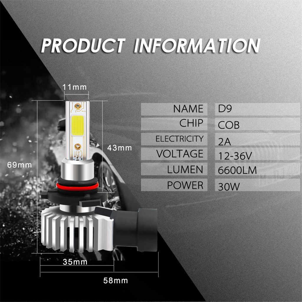سيارة LED كشاف أمامي للضباب 9005 أطقم 60W 7000LM لمبات الطاقة 6000K الأبيض ضوء مصباح سيارة 12 V-24 V اكسسوارات السيارات