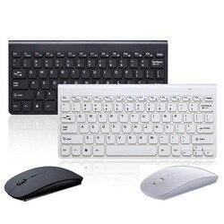 2,4 ГГц Беспроводная клавиатура + беспроводная мышь комбо набор для ноутбук ПК настольный компьютер GV99