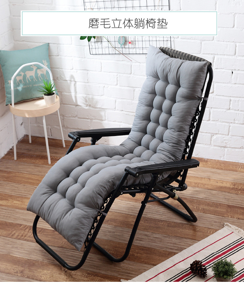 H23ee76d0389a4583b90a00f8eca024f3b Solid Color Cushion Soft Comfortable office Chair seat cushions Reclining chair cushion Long cushion Various sizes are available