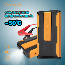 Camason Car Jump Starter Power Bank 800A Starting Device Battery Car Auto Emergency Booster Charger Jump Start up for car