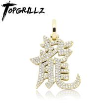 TOPGRILLZ New Hip Hop Pendant Necklace Iced Out Cubic Zirconia Mascot Ornaments Lucky