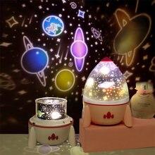 Светодиодный проектор со звездочками вращающимися ракетами пять