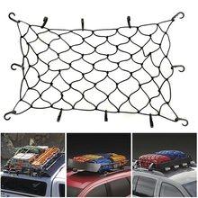 Redes de carga para techo de coche, malla elástica para maletero, manga de cuerda, red de almacenamiento, Red de carga fija