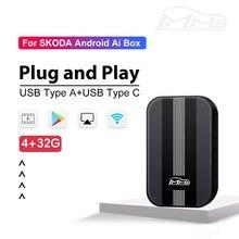 MMB Multimedia Carplay Ai Box for SKODA SUPERB KAMIQ KAROQ Kodiaq Wireless Video Player IOS Android Smart GPS Box Accessories