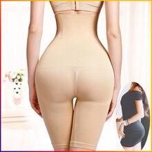 Corrective Underwear Panties Butt-Lifter Slimming-Belt Waist-Trainer Tummy Modeling-Strap