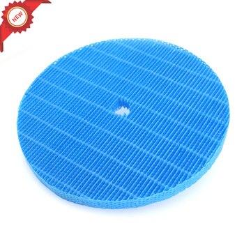 Air Purifier Parts air humidifier Filter for DaiKin MCK57LMV2 series MCK57LMV2-W MCK57LMV2-R MCK57LMV2-A MCK57LMV2-N 5pcs lot air purifier parts filter for daikin mc70kmv2 series mck75jvm k mc 70 lvm mc709mv2 air purifier filters