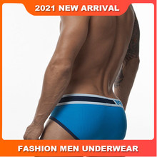 Low Waist Cotton Sexy Man's Underwear Briefs Hot Sale Men's Briefs Bikini Gay Underwear Mens Panties Cuecas Silk Men Slip