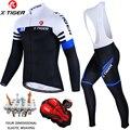 Комплект одежды для велоспорта X-Tiger, трикотажные штаны с гелевыми вставками 5D, быстросохнущие, с длинным рукавом, Солнцезащитный комплект о...