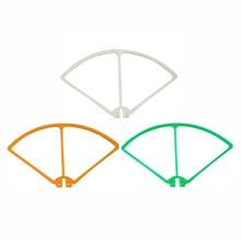 4 шт. + Пропеллер + защитный + для + попугая + дрона + лезвие + протектор + реквизит + быстросъемный + выпуск + бампер + стержень + 4 оси + самолет + аксессуар + с + винт