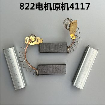 5 Year Warranty 32X8mm Carbon Brush with Spring Motor Brush for Vacuum Cleaner Water and Dust Collector Vacuum Cleaner Brush electric vacuum motor carbon brush 2311480 333261 33326 1 for ametek lamb tools
