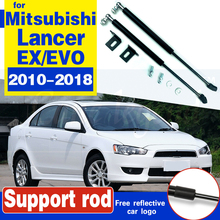 Refit Car Hood Engine Cover Hydraulic Rod Strut Spring Lift Support Shock Bracket Bars For Mitsubishi Lancer EX/EVO 2010-2018 for mercedes benz e class w212 2008 2013 front hood engine cover supporting hydraulic rod strut spring shock bars bracket
