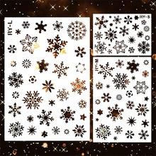 Новогодние рождественские снежинки DIY ремесло Многослойные трафареты настенная живопись штампованная для скрапбукинга тиснильный альбом шаблон карты