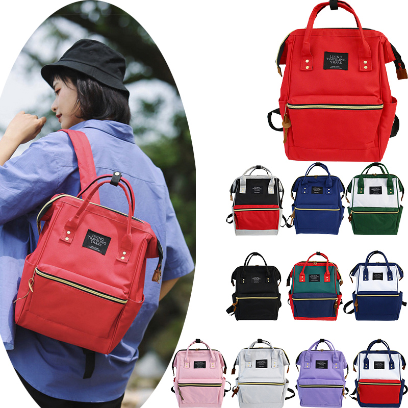 Hot Sale Mummy Maternity Nappy Bag Diaper Bag Nursing Baby Bag Mommy Travel Backpack Baby Care Handbag Outdoor Mom Backpack