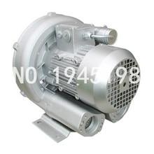 Free shipping 2RB2107AV15 110v-230v 0.37KW /0.45kw single phase  mini pressure fish shrimp pond/tank air ring blower/turbo pump