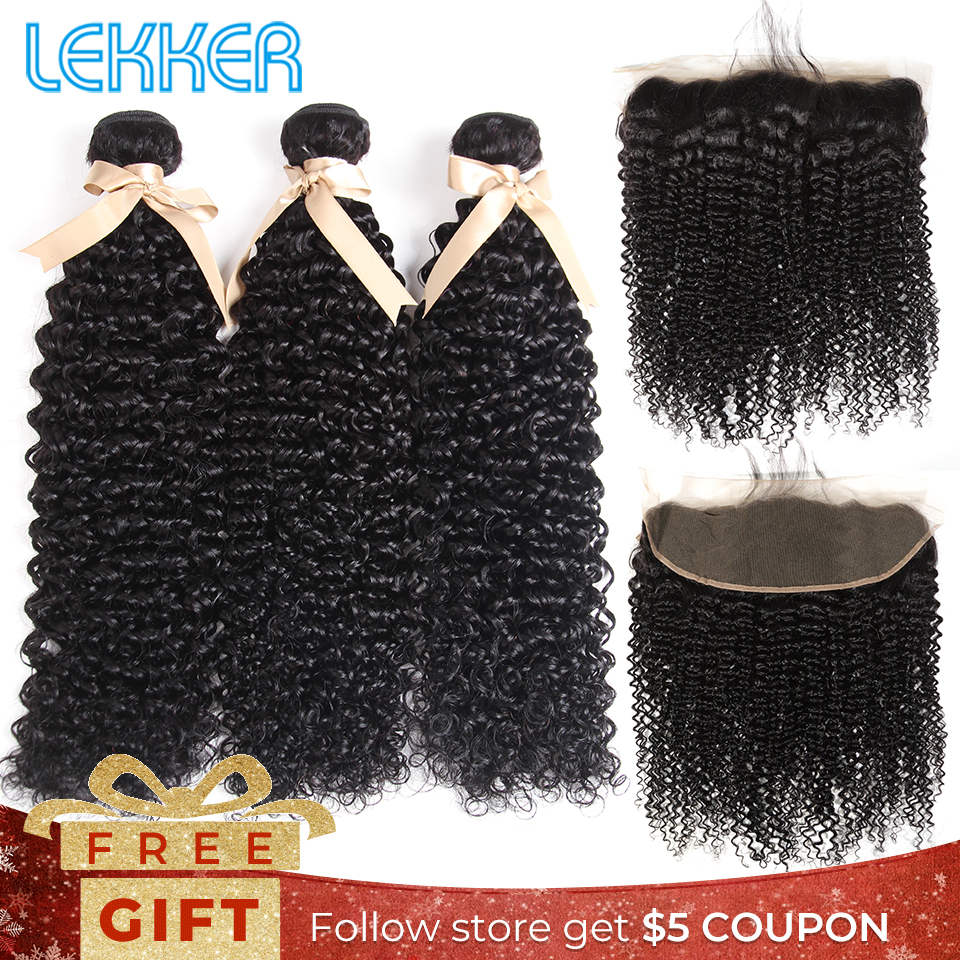 Bundles With Frontal Kinky Curly Bundles With 13x4 Lace Frontals