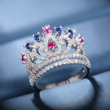 2020 хит моды благородная Роскошная красочная Корона Кольца
