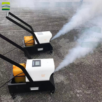 Cow Farm Disinfection Machine Suspension Smoke Device Molecular Nano Sprayer Pig Chicken Poultry Veterinary Equipment 2020 New