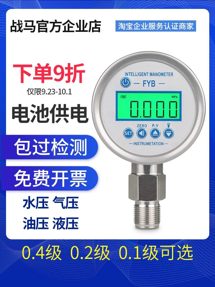 Высокоточный цифровой дисплей манометр электронный цифровой точность 0,4 уровень гидравлического давления масляно гидравлический часы