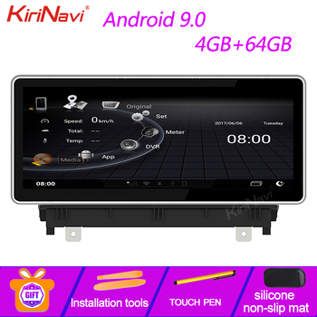 KiriNavi 10.25 Touch Screen Android 9.0 Auto Radio Automotivo For Audi A3 Car DVD Player Autoradio GPS Navigation 4G 2013-2016 image