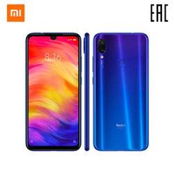 Smartphone xiaomi redmi note 7 3 gb + 32 gb gorrila vidro carregamento rápido 6.3 polegada stewed painel garantia oficial em estoque