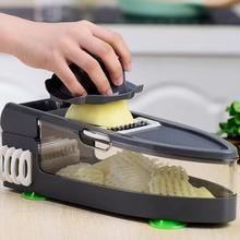 6 в 1 овощерезка из нержавеющей стали лезвие мандолина Картофелечистка резак для моркови сыра терка для овощей измельчитель