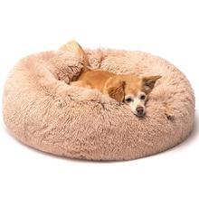 Donut-Bed Bench Donut-Cuddler-Hondenmand Large-Mat Comfortable Fluffy Round Plush Soft