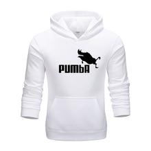 2020 Hot funny cute Hoodies men women Pumba hoodie Sweatshirt Fashion casual streetwear cool lovely costume hoodies
