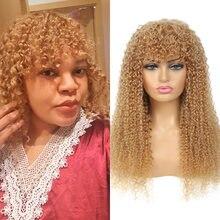 Блонд 27 кудрявые вьющиеся волосы парики с челкой Бразильские
