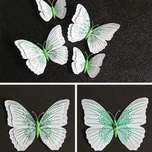 12 шт ambilight 3d бабочка Настенная Наклейка ПВХ настенное