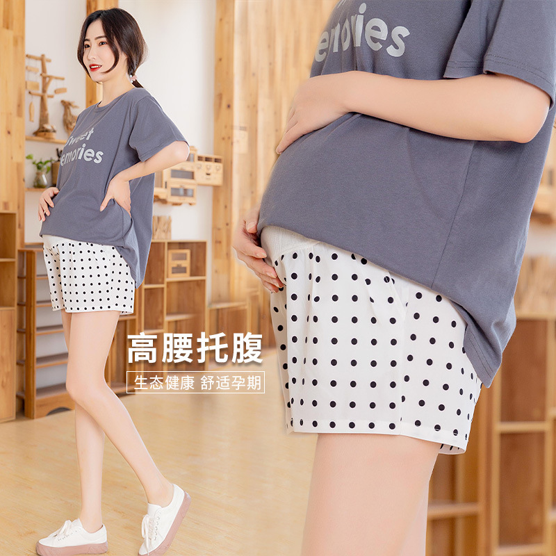 Thin Maternity Shorts Pregnancy Pants leisure Cotton For Pregnant Women Clothing Elastic Waist Mother Wear Clothes Home clothes