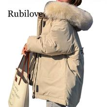Rubilove Winter Women Coat Jacket Parkas new 2019 thickening loose wind cotton padded
