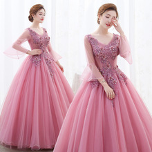 Lace Quinceanera Dresses Ball Gown Long Sleeve Tulle Prom Debutante Sixteen 15 Sweet 16 Dress Quinceanera Kleid