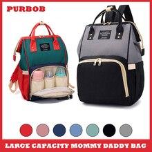 Mommy-Bag Backpack Diaper Baby Care Maternidade Mummy Mama Nappy Travel Bebes Nursing