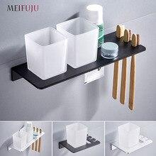 Серебряный двойной держатель зубной щетки с каппа алюминиевый черный стакан и держатель чашки настенный продукт для ванной зубная паста стойка