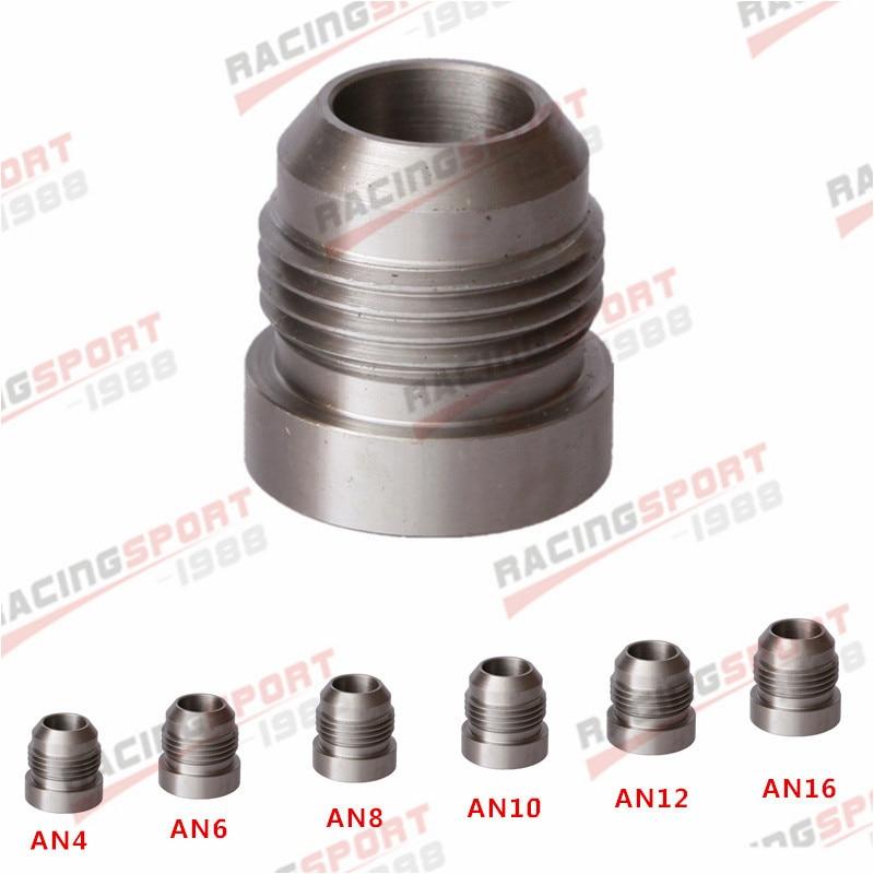 Weld on Bung An Fitting Connector Adapter Aluminum AN4 AN6 AN8 AN10 AN12 AN16