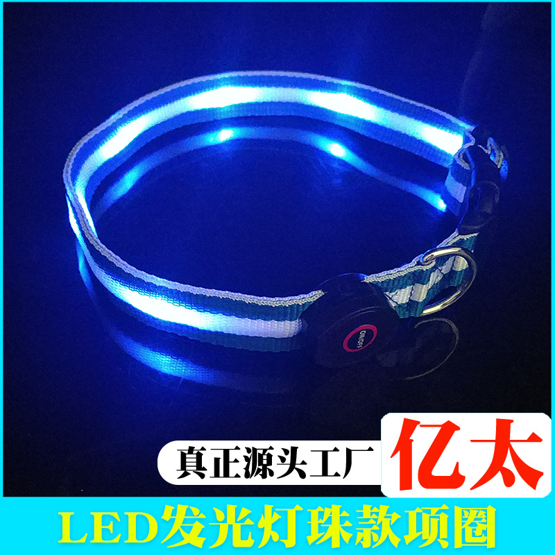 LED Pet Luminous Collar Dog Supplies Dog Safe Anti-Lost Night Light Neck Ring Dog Useful Product
