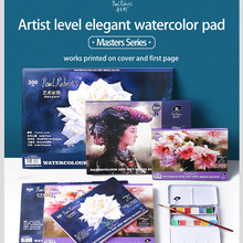 Cold-Pressed-Paper-Pad Watercolor 300GSM Paul Rubens 100%Cotton Paper-Block Artist-Quality