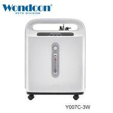 مكثف الأوكسجين المحمول وندكون للمعدات الطبية المنزلية