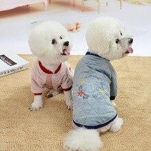 XS-XL собака пальто Костюмы небольшой для собаки чихуахуа мягкая Зимняя Одежда для питомцев, собачий куртка для малых и средних собак