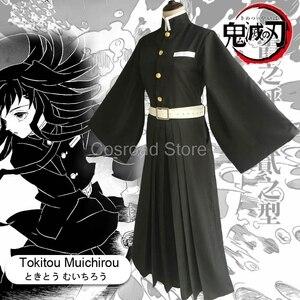 Image 2 - Костюм для косплея Cosroad Tokitou Muichirou, костюм кимоно «рассекающий демонов», униформа для мужчин и женщин