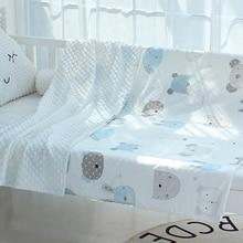 Duvet-Cover Fabric Minky for Comfort Baby Case Blanket Children Bed-Linen Sleeper Dot