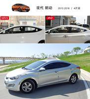 ABS Chrome Window Visor Vent Shades Sun Rain Guard accessories for Hyundai Elantra SONATA 9 2012 2016 2015   2019 car styling|Chromium Styling| |  -