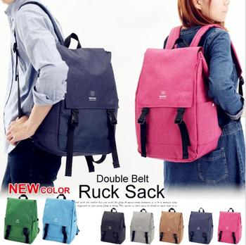 Japanese style matte polyester flip double buckle casual fashion backpack campus style schoolbag