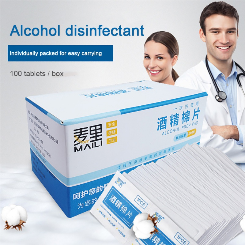 New 100pcs Alcohol Wipes Pad Medical Swab Pouch Antibacterial Sterilization Tool Disinfection Wound Toys Cleaner