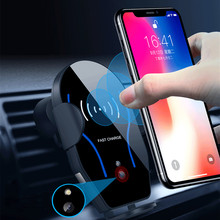 Qi Car Wireless Charger For iPhone Xs Max Xr X 8 Plus Huawei P30 pro Intelligent Infrared Fast Wirless Charging Car Phone Holder(China)